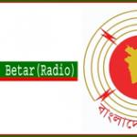 betar logo